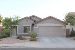 Photo of 6022 N Almanza Lane, Litchfield Park, AZ 85340 (MLS # 5976347)