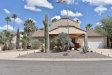Photo of 15877 S Hilo Circle, Arizona City, AZ 85123 (MLS # 5976419)