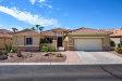 Photo of 16049 W Sheila Lane, Goodyear, AZ 85395 (MLS # 5976853)