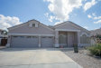 Photo of 1453 E Oxford Lane, Gilbert, AZ 85295 (MLS # 5976987)