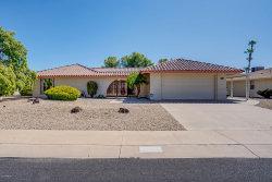 Photo of 19821 N Turquoise Hills Drive, Sun City, AZ 85373 (MLS # 5977515)