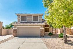 Photo of 3234 N 127th Lane, Avondale, AZ 85392 (MLS # 5977557)