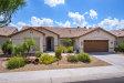Photo of 16209 W Cambridge Avenue, Goodyear, AZ 85395 (MLS # 5978006)