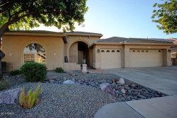 Photo of 5080 S Camellia Drive, Chandler, AZ 85248 (MLS # 5978051)