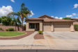 Photo of 1346 E Carob Place, Chandler, AZ 85286 (MLS # 5978082)