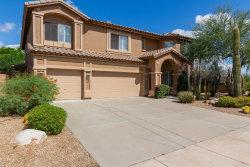 Photo of 7694 E Rose Garden Lane, Scottsdale, AZ 85255 (MLS # 5978149)