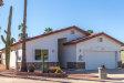 Photo of 5809 E Lawndale Street, Mesa, AZ 85215 (MLS # 5978284)