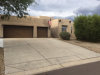 Photo of 9686 E Cinder Cone Trail, Scottsdale, AZ 85262 (MLS # 5978624)