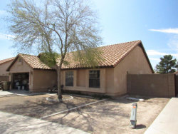 Photo of 2584 S 158th Court S, Goodyear, AZ 85338 (MLS # 5978648)