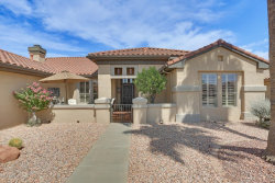 Photo of 16288 W Lago Verde Way, Surprise, AZ 85374 (MLS # 5978675)