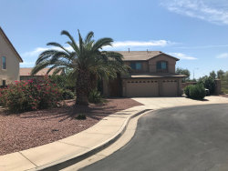 Photo of 7467 W Mary Jane Lane, Peoria, AZ 85382 (MLS # 5979742)