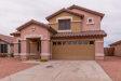 Photo of 16274 N 160th Avenue, Surprise, AZ 85374 (MLS # 5980061)