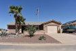 Photo of 9054 W Tinajas Drive, Arizona City, AZ 85123 (MLS # 5980067)