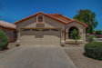 Photo of 3862 E Stanford Avenue, Gilbert, AZ 85234 (MLS # 5980144)