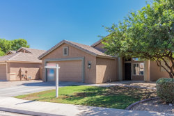 Photo of 2245 E Cherry Hills Place, Chandler, AZ 85249 (MLS # 5980391)