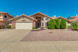 Photo of 6326 W Melinda Lane, Glendale, AZ 85308 (MLS # 5980429)