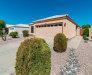 Photo of 4364 E Hartford Avenue, Phoenix, AZ 85032 (MLS # 5980449)