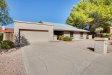 Photo of 5216 E Monte Cristo Avenue, Scottsdale, AZ 85254 (MLS # 5980485)