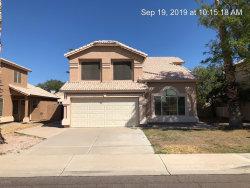 Photo of 7556 E Milagro Avenue, Mesa, AZ 85209 (MLS # 5980719)