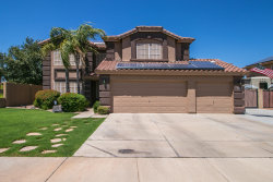 Photo of 12626 W Sierra Street, El Mirage, AZ 85335 (MLS # 5980852)