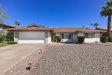 Photo of 1726 E Hermosa Drive, Tempe, AZ 85282 (MLS # 5981060)