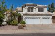 Photo of 5332 W Linda Lane, Chandler, AZ 85226 (MLS # 5981064)
