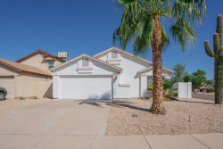 Photo of 8860 W Athens Street, Peoria, AZ 85382 (MLS # 5981372)