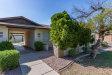 Photo of 3334 S Parkside Drive, Tempe, AZ 85282 (MLS # 5981428)
