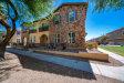 Photo of 4702 E Waterman Street, Unit 102, Gilbert, AZ 85297 (MLS # 5981482)