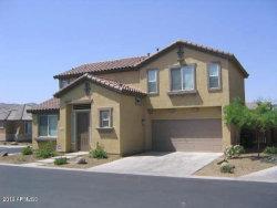 Photo of 3848 E Pollack Street, Phoenix, AZ 85042 (MLS # 5981552)