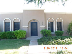 Photo of 2736 N 60th Street, Scottsdale, AZ 85257 (MLS # 5981583)