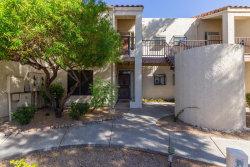 Photo of 7101 W Beardsley Road, Unit 132, Glendale, AZ 85308 (MLS # 5981727)