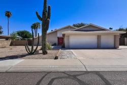 Photo of 4521 W Bryce Lane, Glendale, AZ 85301 (MLS # 5981862)