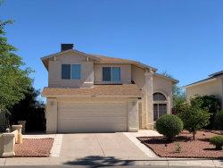 Photo of 3638 W Camino Real --, Glendale, AZ 85310 (MLS # 5982023)
