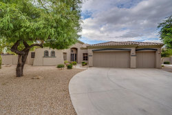 Photo of 18140 W North Court, Waddell, AZ 85355 (MLS # 5983428)