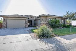 Photo of 2476 N 158th Drive, Goodyear, AZ 85395 (MLS # 5983435)