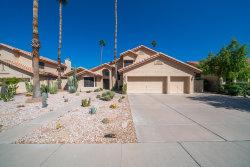 Photo of 8857 S Ash Avenue, Tempe, AZ 85284 (MLS # 5983631)