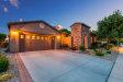 Photo of 12634 W Bajada Road, Peoria, AZ 85383 (MLS # 5983927)