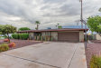 Photo of 1866 E Fremont Drive, Tempe, AZ 85282 (MLS # 5984382)