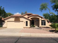 Photo of 12502 W Palm Lane, Avondale, AZ 85392 (MLS # 5984593)