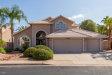 Photo of 21085 N 63rd Drive, Glendale, AZ 85308 (MLS # 5984771)