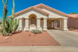 Photo of 1666 E Lindrick Drive, Chandler, AZ 85249 (MLS # 5985165)