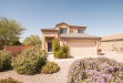 Photo of 2083 N Sabino Lane, Casa Grande, AZ 85122 (MLS # 5985509)