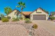 Photo of 601 S Kenwood Lane, Chandler, AZ 85226 (MLS # 5986719)