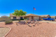 Photo of 8101 W Windrose Drive, Peoria, AZ 85381 (MLS # 5988032)
