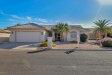 Photo of 15783 W Indianola Avenue, Goodyear, AZ 85395 (MLS # 5989576)