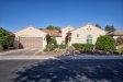 Photo of 20436 N 267th Avenue, Buckeye, AZ 85396 (MLS # 5989712)