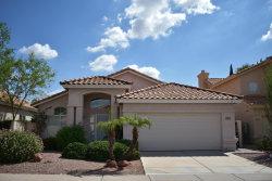 Photo of 10085 E Evans Drive, Scottsdale, AZ 85260 (MLS # 5990255)