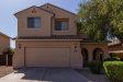 Photo of 18111 W Puget Avenue, Waddell, AZ 85355 (MLS # 5990677)