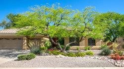 Photo of 1236 E Caroline Lane, Tempe, AZ 85284 (MLS # 5990864)